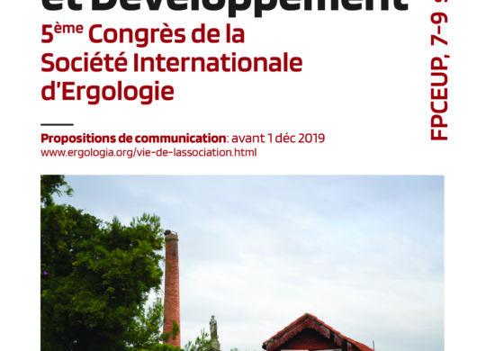 5ème Congrès SIE_FR